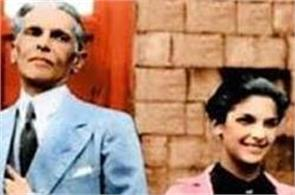 pak founder jinnah private life was full of controversy