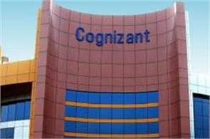 cognizant likely to lay off 6000 employees