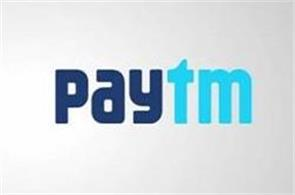 reliance cap sells paytm stake for rs 275 cr