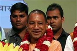 pak media reaction on yogi adityanath announcement