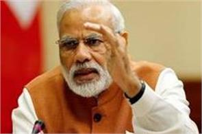 pm modi in parliamentary party meeting