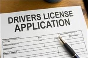 driving license government big decision