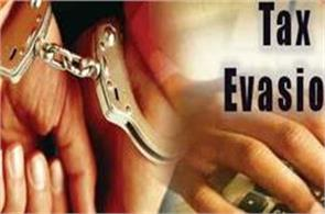 those who do tax evasion will be punished for 5 years