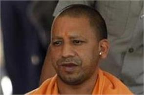 ajmer dargah blast suspect shocked yogi adityanath