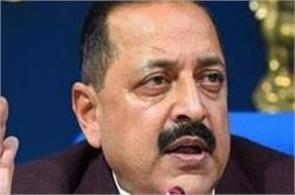 pakistan has to vacate pok  gilgit baltistan  india
