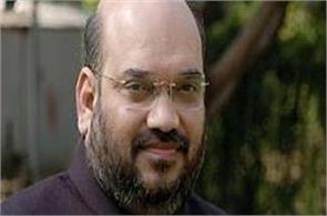 gujarat  bjp minister amit shah