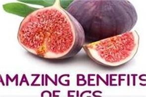 amazing benefits of figs