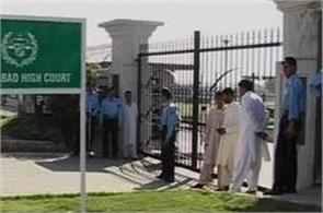 pak high court issues strict orders for islam