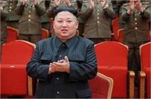 north korea executes 5 senior officials