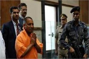 yogi adityanath conducted surprise inspection of hazratganj kotwali