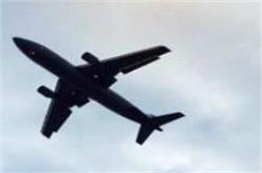 due to controversy on the blanket the route of the air jet changed