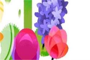 why is navaroj festival celebrated
