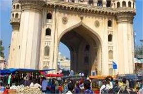 hyderabad is best city to live in  survey
