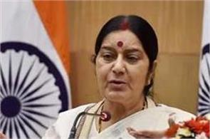 us has no advisory on travel to india  sushma swaraj