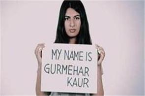aisf workers threaten boasts of gurmehr said abvp