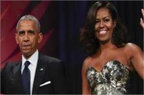barack obama shares indian american woman inspiring letter