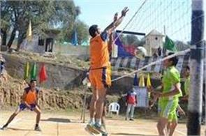 volleyball tournament by jk armed police in mendhar