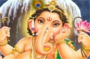 today please chant 108 names of shri ganesha