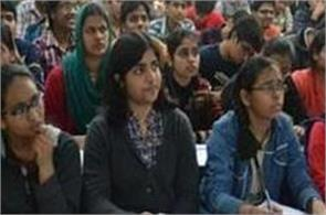 279 fake technic colleges  delhi leading in the country