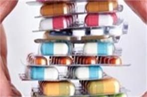 good news  pgi pharmacy discount in may