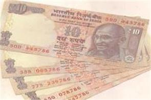 new rs 10 notes with more security coming soon