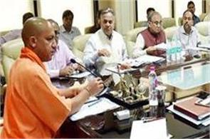cm yogi has issued fifty orders in 150 days