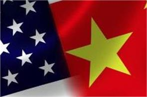 china reports on racial tensions and police vandalism in the united states
