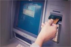 sbi revises atm charges to levy cash transaction fee