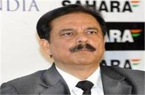 sahara india properties put on sale