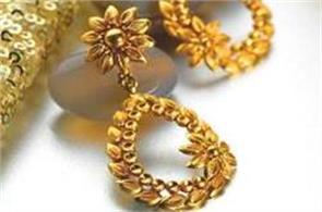 know new price of gold