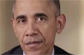 obama home state of illinois rejects a holiday in his honor for now
