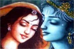 to get shri krishna call this mahamantra