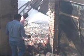 fierce fire broke out in the foam factory