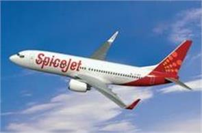 special offers for female flyers on spicejet