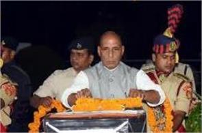 sukma attack  rajnath will not celebrate holi