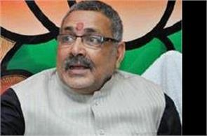 giriraj said if communalism is to be removed then hindus become one