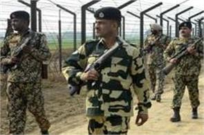 bsf to be recruited  soon to apply