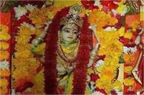 maa pitambara devi temple