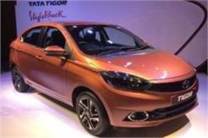 tata tigor launched in india at rs 4 70 lakh