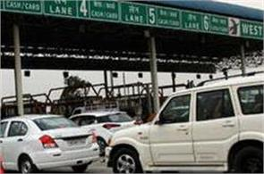 traveling to the national highway from 1st april will be expensive