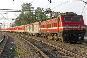 railway will run special trains from october 20 to november 30