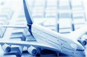 commissions of travel agents will decrease in international bookings