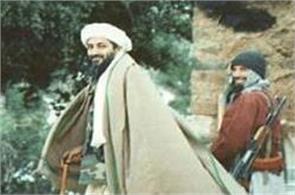 osama bin laden afghan hideout