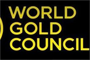 gold demand to rise after ban on bonds  gold council