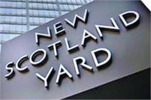 indian origin woman officer sues scotland yard over sexism  racism claims