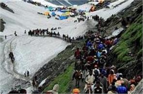 amarnath yatra health tips