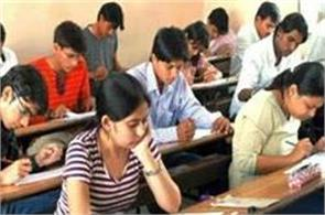 to succeed in jee mains exam  follow these tips