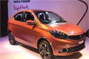 tata tigor bookings commence  launch in india