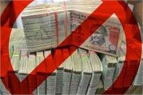 rbi need not print entire amount of extinguished currency