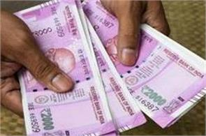 no hike in transport allowance in seventh pay commission